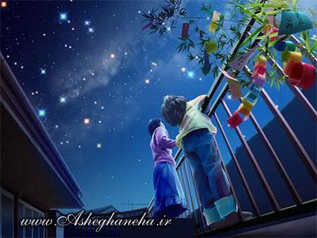 عشق دوری تنهایی