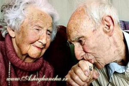 پیرمرد عشق زن