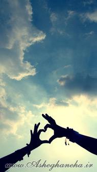 گنجشک های معبد انجیر عشق