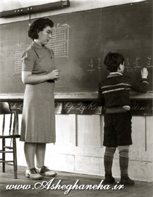 معلم مادر عشق زندگی