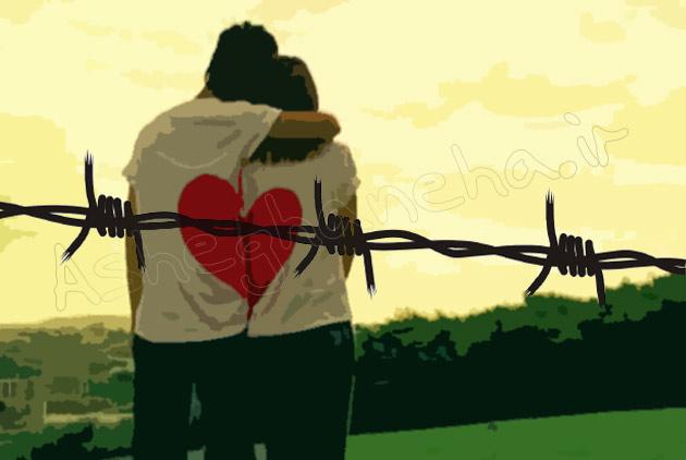 احسان خواجه ی تب تلخ تنهایی خدا عشق