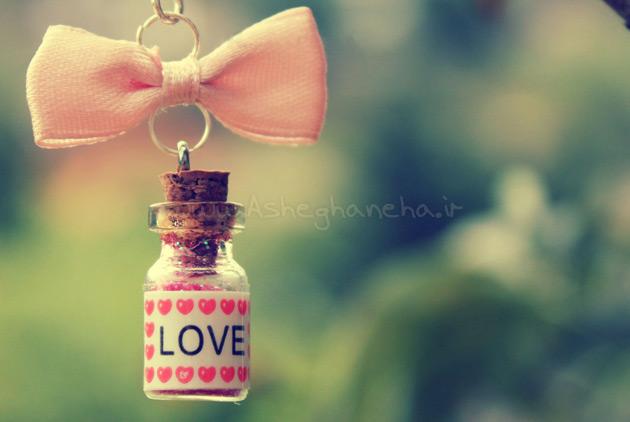 اشک عاشق عشق مرگ