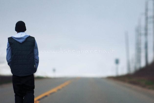انتظار بی تو تنهایی جهنم خیابان