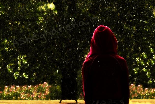 بارون دوست داشتن دوستت دارم عشق محسن چاوشی