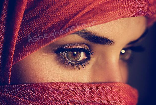 عشق لبخند نگاه چشمانت کاش