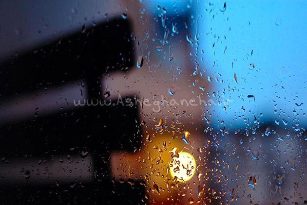 بارون تنهایی دلتنگی سیامک عباسی عاشق