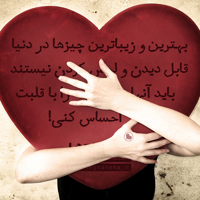 http://www.asheghaneha.ir/wp-content/uploads/2015/04/lams.jpg